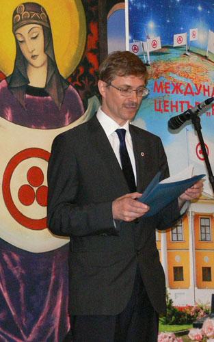 Первый заместитель Генерального директора Музея имени Н.К. Рериха П.М. Журавихин