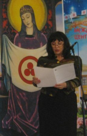 Ваня Кастрева, заместитель министра образования и науки Болгарии