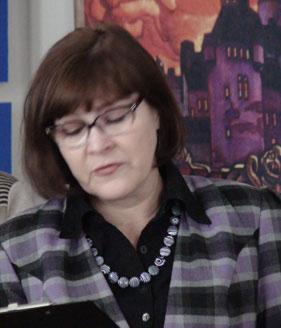 Зорина Елена Владимировна