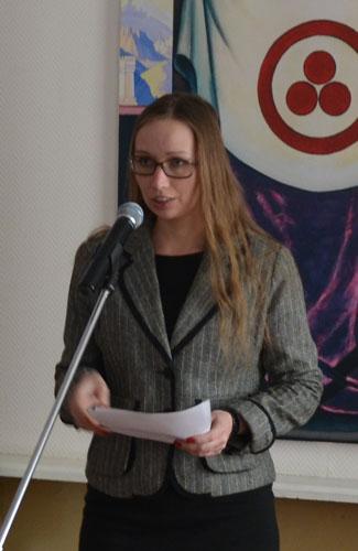 Алиса Михайловна Бирюкова