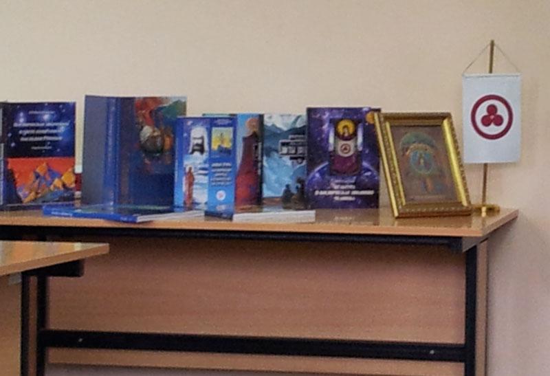 Книги, изданные МЦР и посвященные проблемам Культуры и наследию семьи Рерихов
