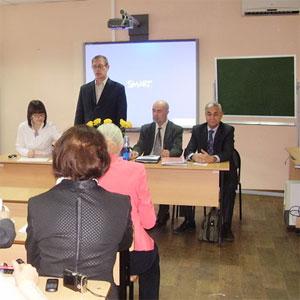 Всероссийская научно-общественная конференция «Культура как основа Российской государственности»