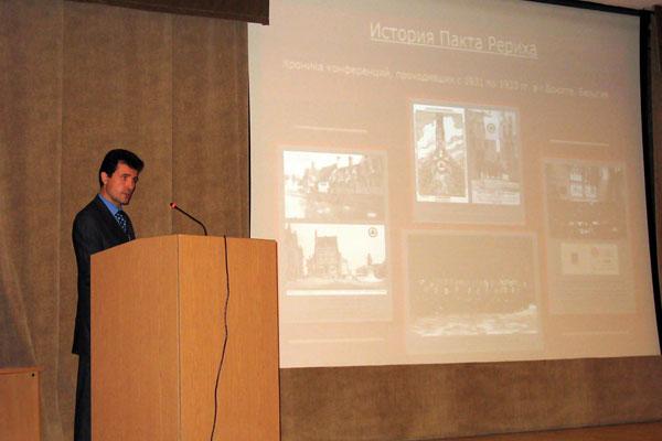 Презентация выставки 75 лет Пакта Рериха