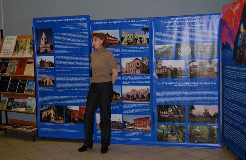 Экскурсию по разделу «Памятники культурного наследия Сызрани» проводит Л.В. Салова