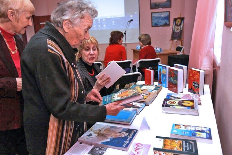 Выставка изданий Международного Центра Рерихов.