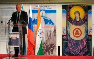 Заместитель Генерального директора ЮНЕСКО по вопросам культуры Ф.Бандарин