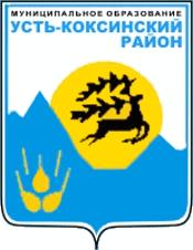 Герб Усть-Коксинского районав