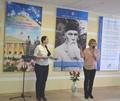 Выставка «Пакт Рериха. История и современность» в Заречном (Пензенская область)