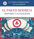 Выставочный проект МЦР «Пакт Рериха. История и современность» в столице Аргентины Буэнос-Айресе