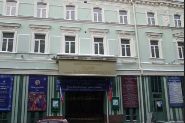 Пока еще на этом здании -- вывеска Камерного музыкального театра. Не успели сменить. Фото из социальных сетей