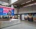 Культурная программа выставки «Пакт Рериха. История и современность» в Рурском университете (г. Бохум, Германия)