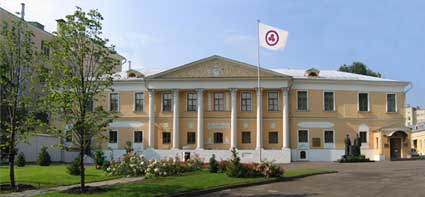 Знамя Мира над Международным Центром Рерихов