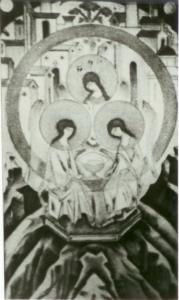 Н.К. Рерих. ЗНАК ТРОИЦЫ 1932