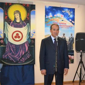 Открытие выставки, посвященной Пакту Рериха в Югре
