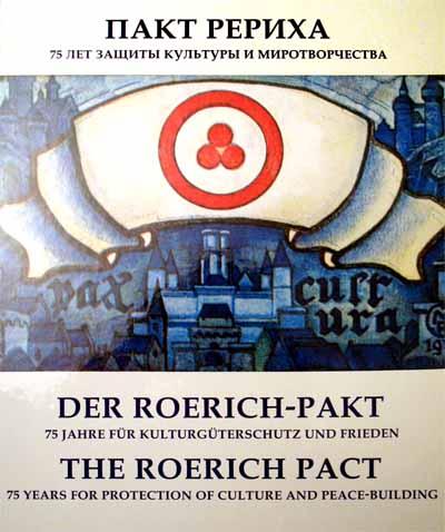 Каталог фотовыставки, посвященной празднованию 75-летия Пакта Рериха