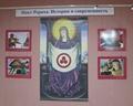 Выставка «Мир через Культуру» в Кимрах (Тверская область)