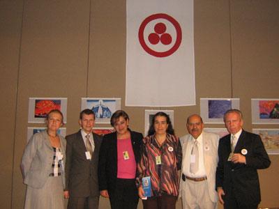 Встреча делегации МЦР с представителями Комитета Знамени Мира в Мексике