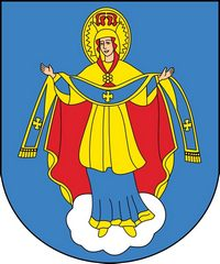 Герб г. Молодечно