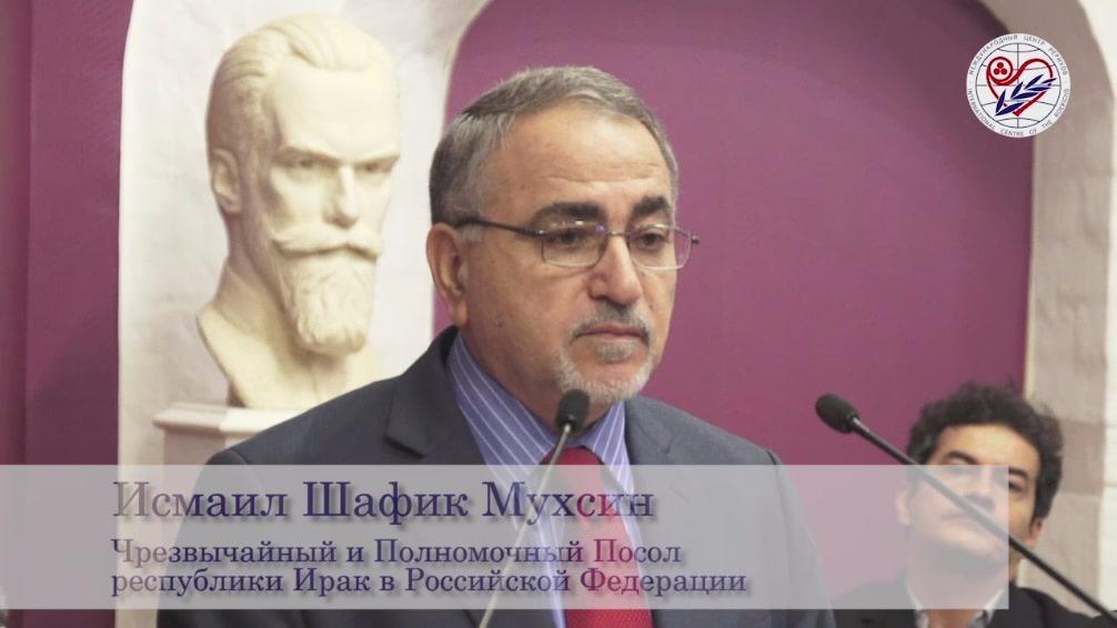 Исмаил Шафик Мухсин
