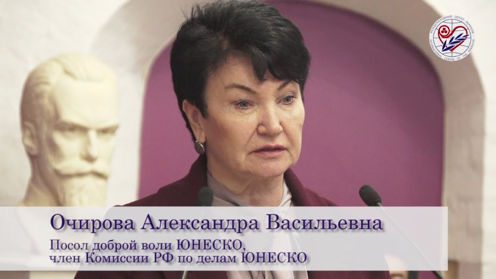 Очиров Александра Васильевна