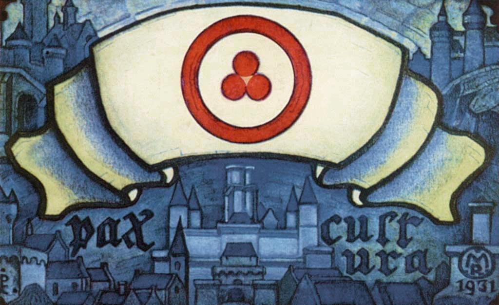 Н.К. Рерих. Знамя Мира. 1931