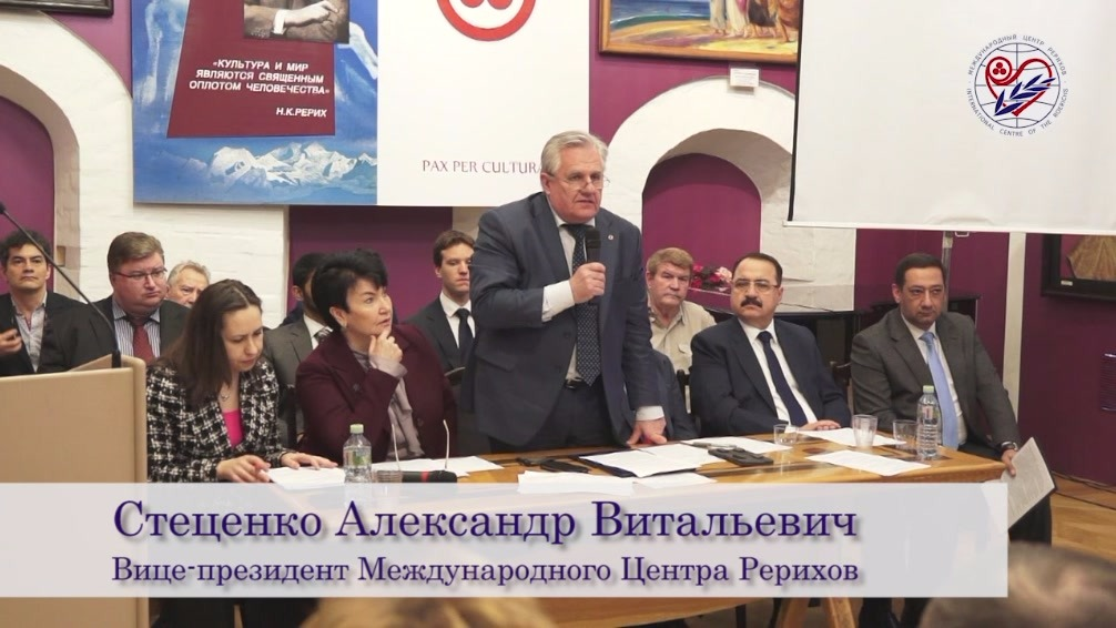 Стеценко Александр Витальевич