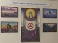 Проект «Красота есть гимн Беспредельности» в Твери