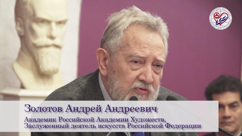 Золотов Андрей Андреевич